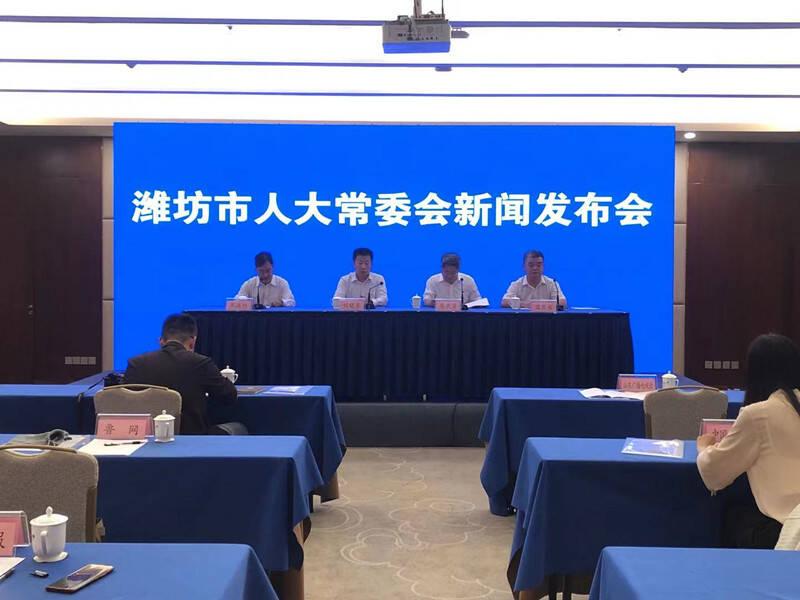 《潍坊市红色文化资源保护条例》7月1日正式实施
