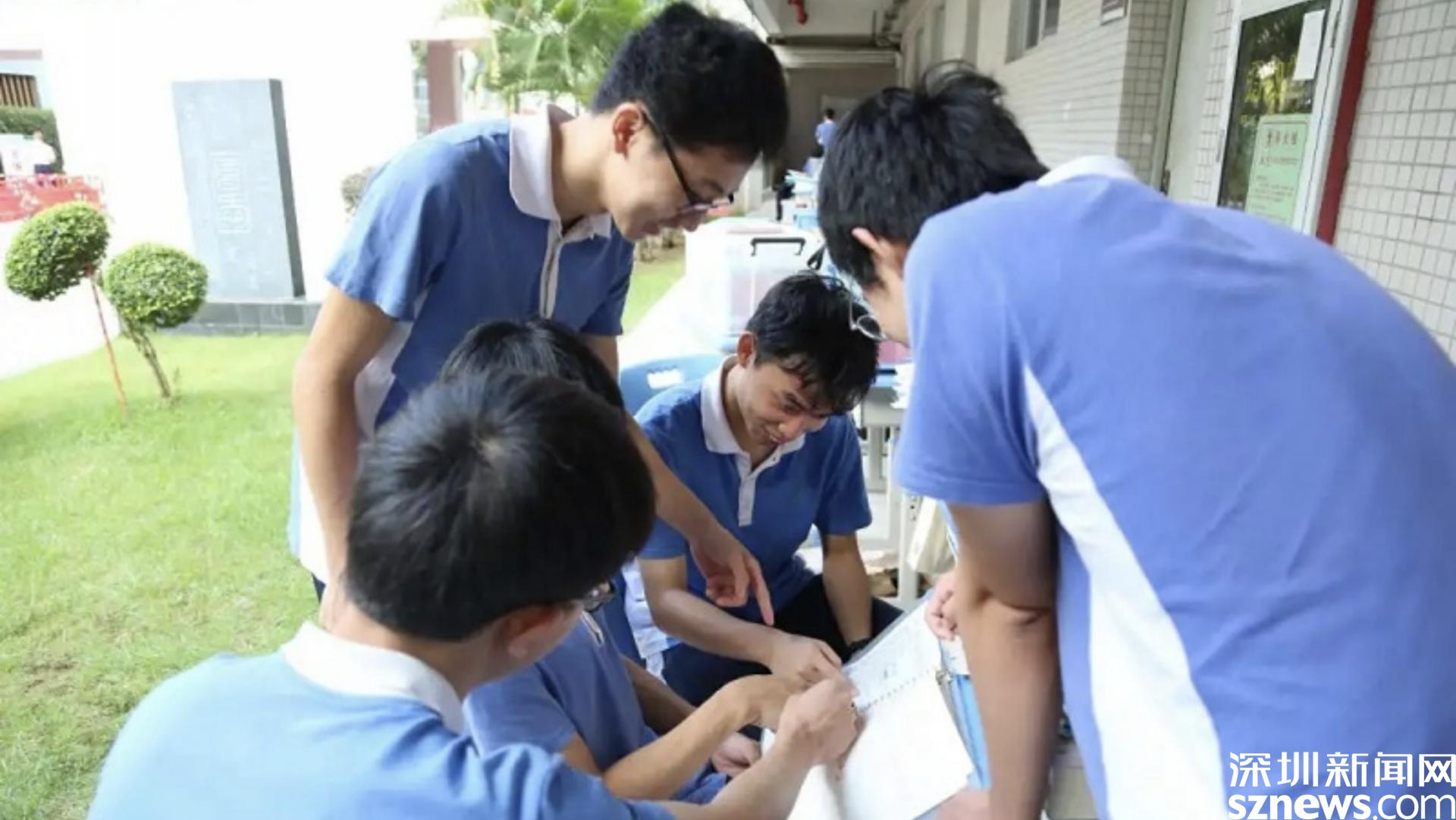 榜上有名!深圳课后服务典型经验获教育部推广
