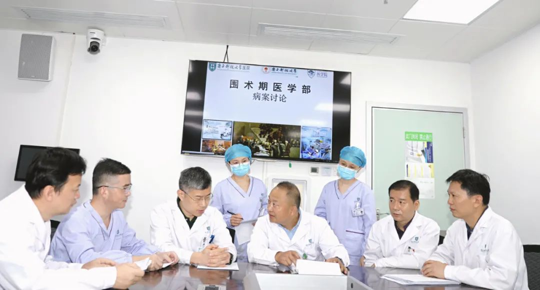 围术期医学,让手术安全有保障,让患者康复更顺畅