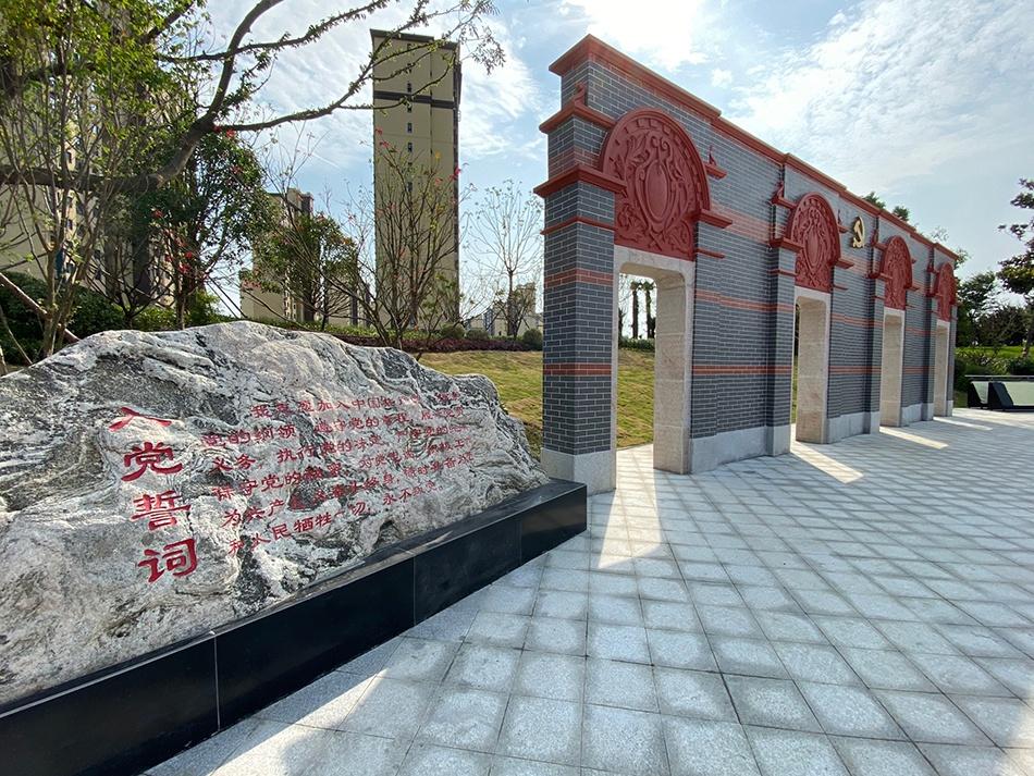 上海闵行多了一座党建公园(图3)