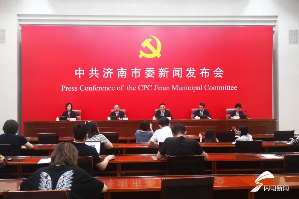 济南:400部红色电影进社区 让泉城市民重温红色岁月