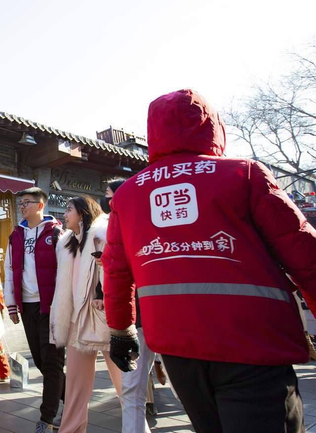 3年巨亏20亿,京东、阿里健康压顶,要上市的叮当快药还有机会吗