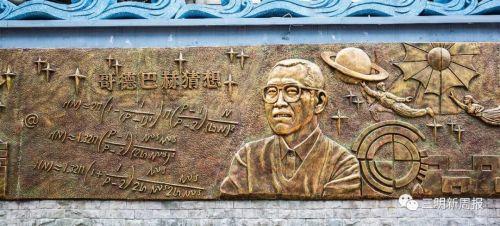 北大教授说中国高校大面积进世界前五十,基础科学才能与美国竞争,这不扯呢吗?