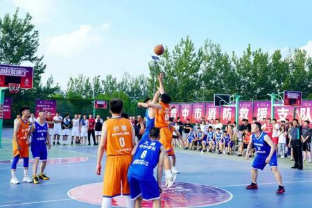 首届消防·大学生篮球联赛开赛