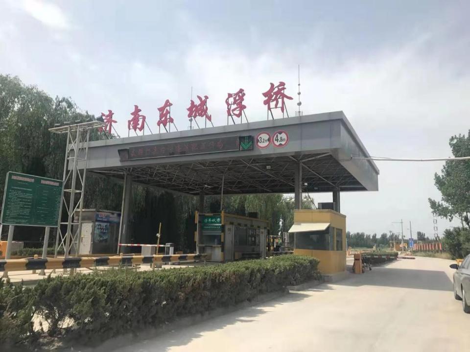 济南市直示范党支部㊱|济南东城黄河浮桥有限公司党支部