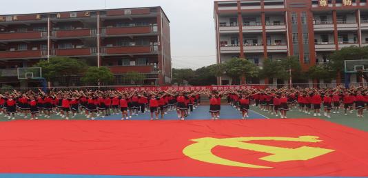 永州市江永县第三小学:红歌舞操律动校园
