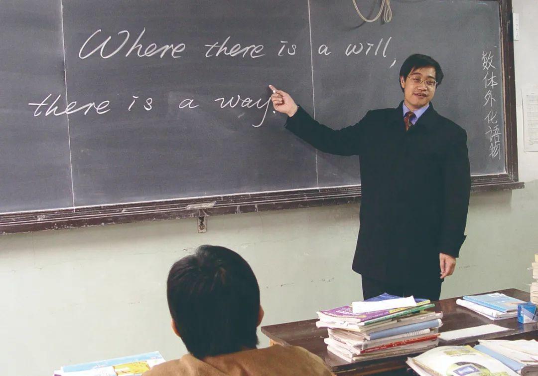 王宪军给学生上课