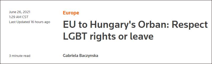 欧盟告诉匈牙利:尊重LGBT,否则离开欧盟