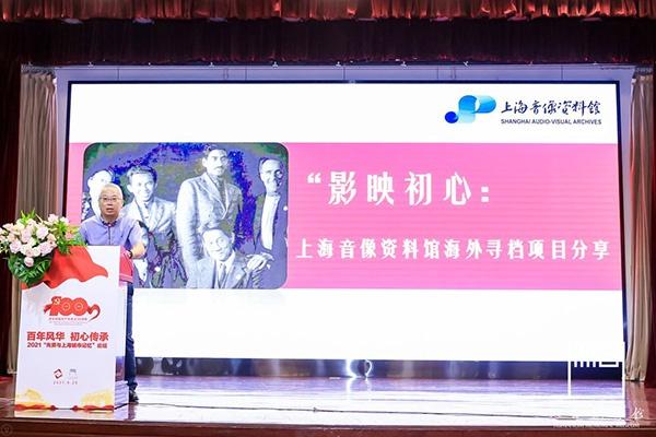 十年寻档,一批珍贵海外红色影像在上海集中展示