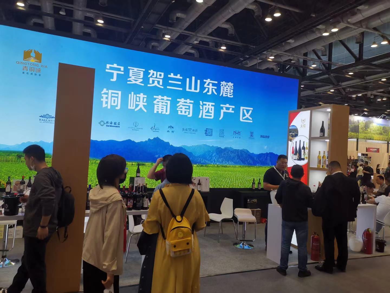 宁夏贺兰山东麓葡萄酒青铜峡产区主动出击 拓展北京销售网