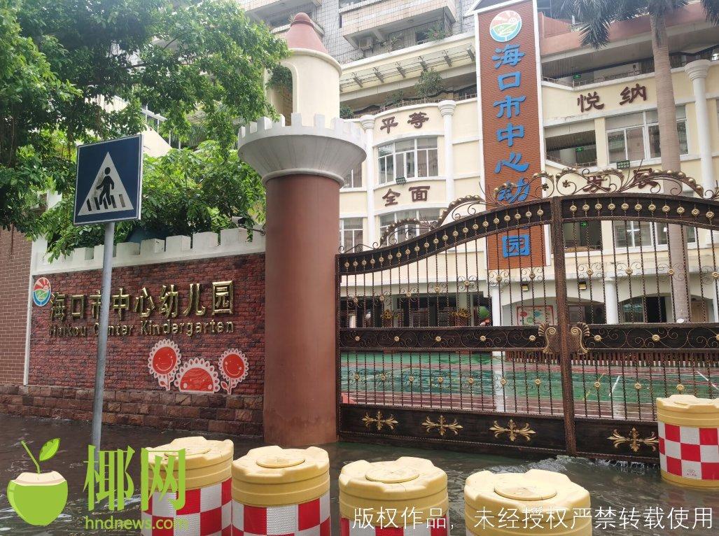 """海口市民吐槽:义龙东路逢大雨必""""淹"""",相关部门回应……"""