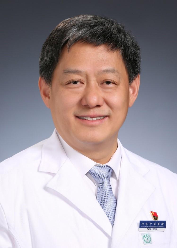 刘清泉:让中医药的发展进入一个新时代