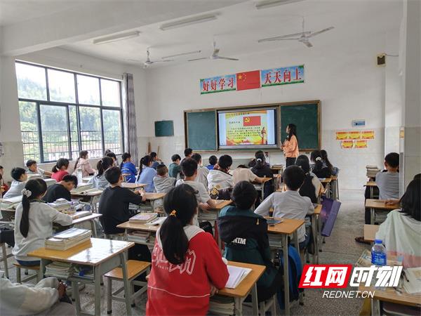 桂东县清泉九年制学校:童心向党,百年礼赞