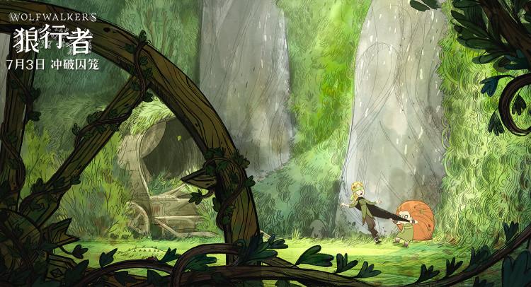 年度最值得期待的动画《狼行者》定档7月3日!