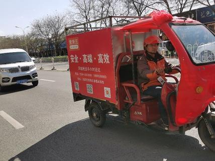 """""""鲜花经济""""盛开,青州曹操送打开本地鲜花即时配送市场"""