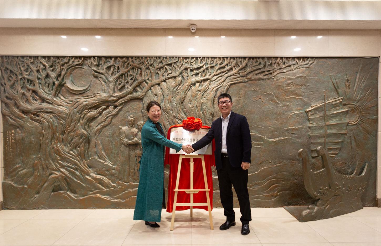 """中国儿童艺术剧院与中央戏剧学院携手打造""""产教融合""""新模式"""