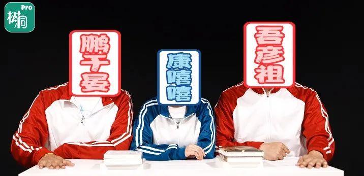东京奥运会允许观众入内的赛场只剩三个