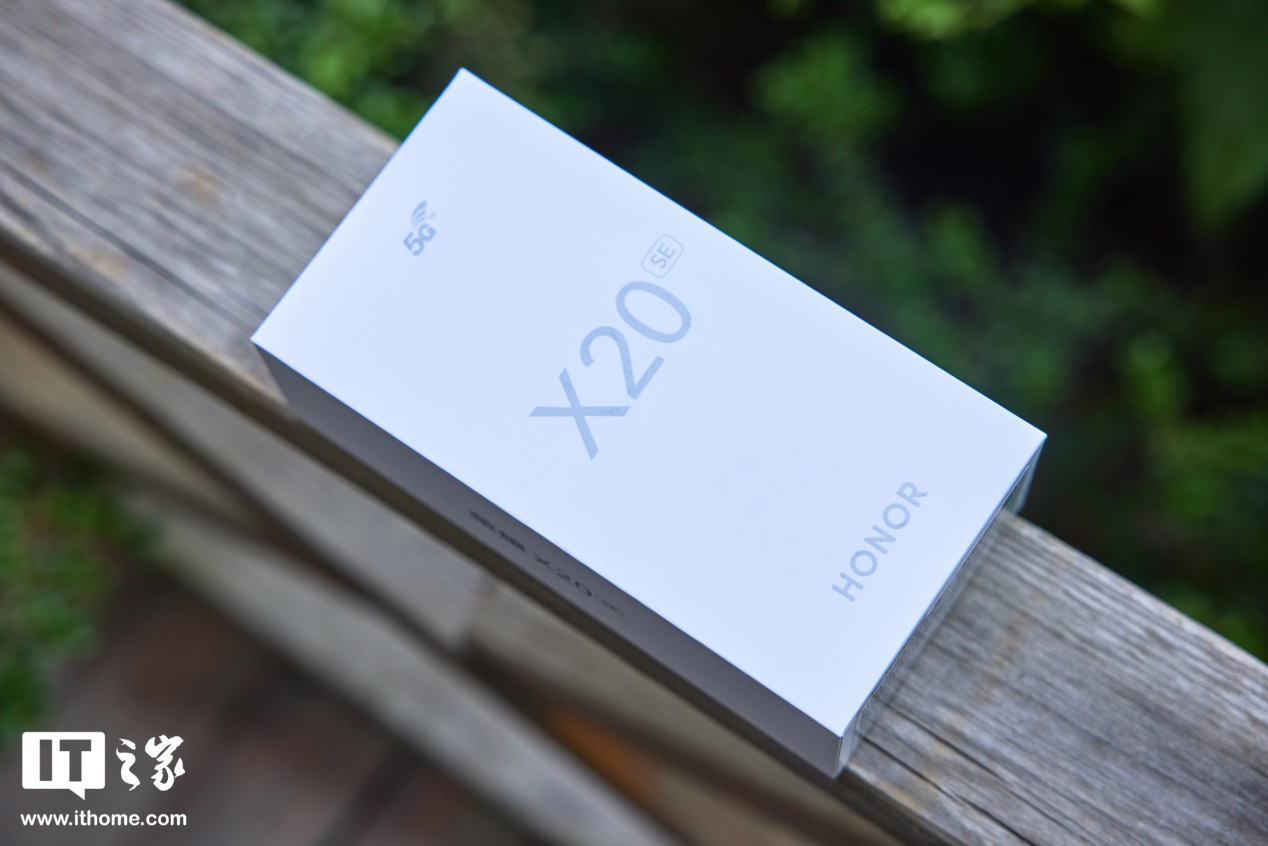 【IT之家开箱】荣耀 X20 SE 5G 图赏:6400 万高清 AI 三摄