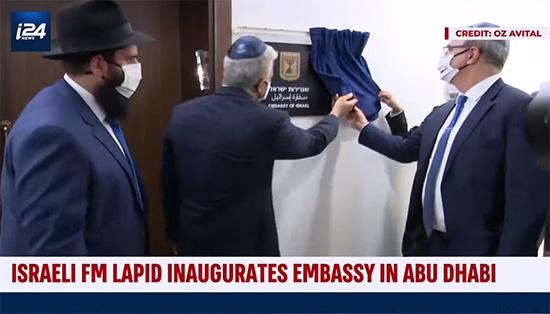 在海湾地区,以色列迎来首个大使馆