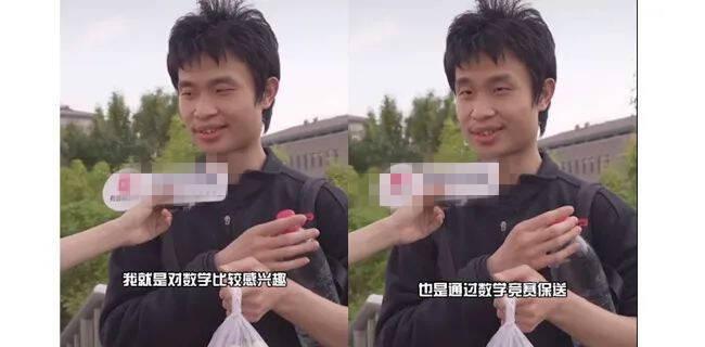 """北大""""学神""""韦东奕高中两次获国际数学奥赛满分 13年前接受山东台采访时他这样说"""