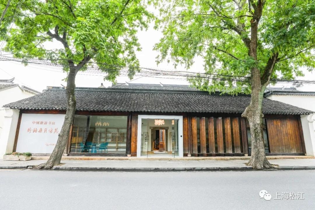 """百年老宅""""变身""""诗意阅读空间~上海唯一的当铺主题书店免费开放"""