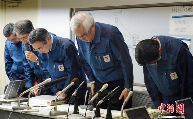"""资料图:2011年3月28日,东京电力公司召开新闻发布会,通报福岛核电站最新辐射情况,公司高管就""""福岛核电站积水辐射超标数值错误""""的问题,向民众鞠躬道歉。"""