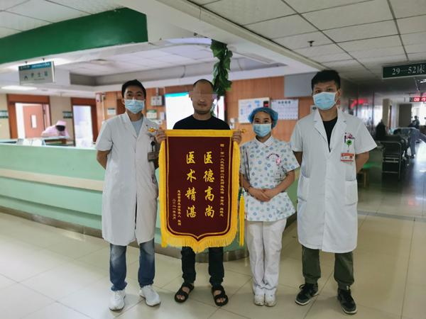 生命禁区动刀,怀化市第一人民医院医生成功切除患者脑干延髓区肿瘤