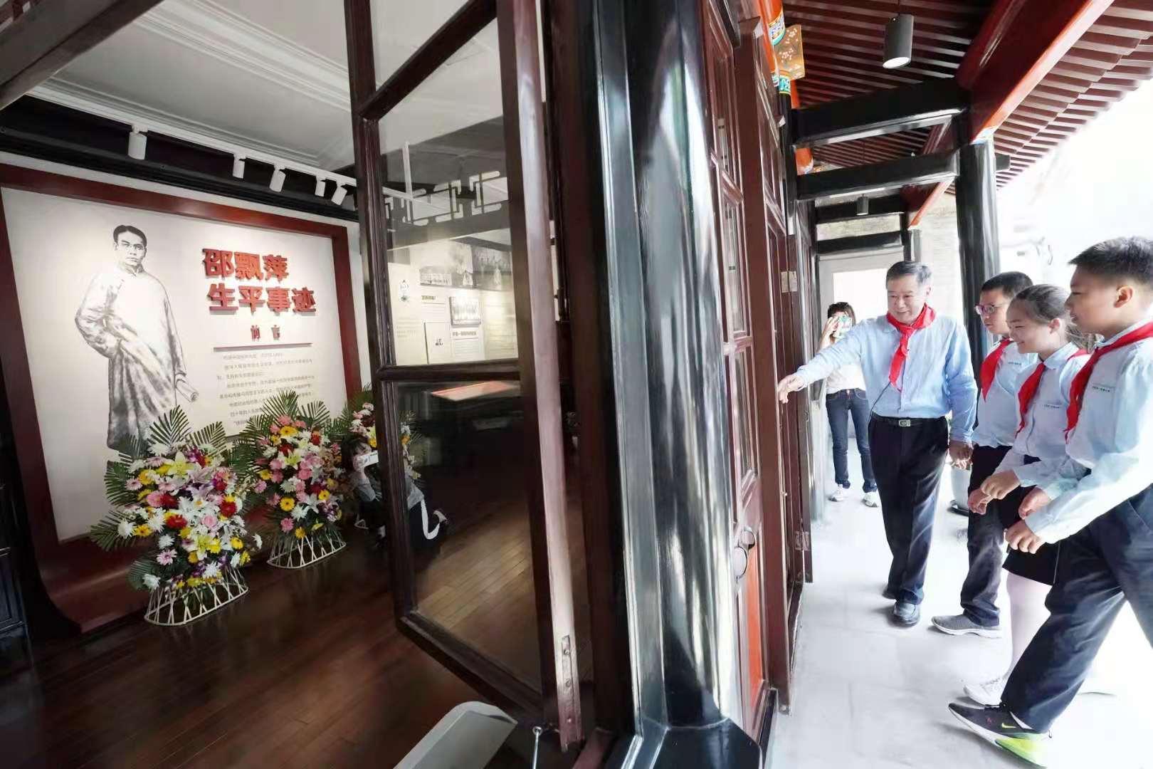 再现一代报人风骨!京报馆旧址正式对外开放
