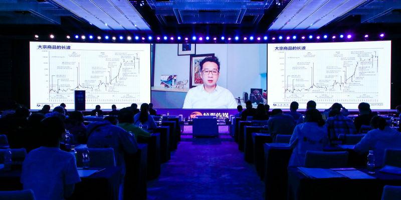 【2021蓝筹年会】交银国际洪灏:未来十年的大宗商品将在剧烈振荡中创新高