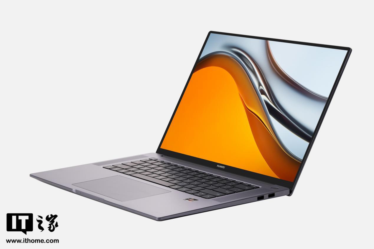 华为 MateBook 16 智慧互联体验再升级