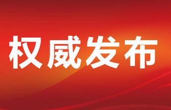 枣庄市台儿庄区事业单位公开招聘 ,11日起报名