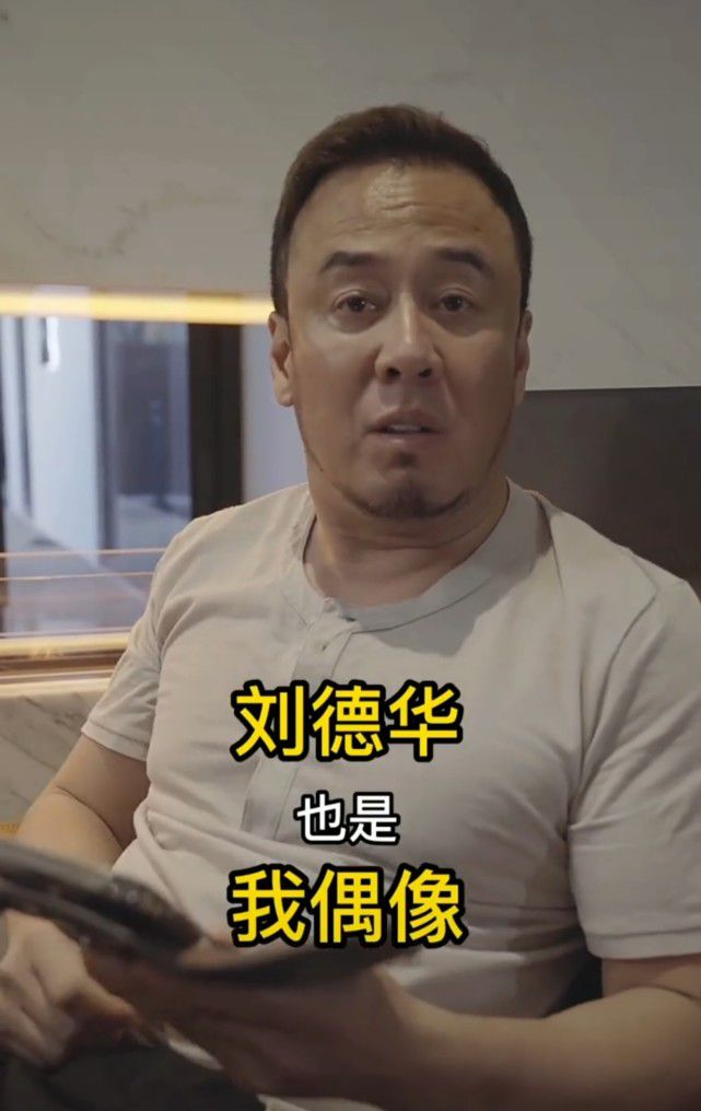 杨坤回应曾批刘德华不是真正歌手 称自己是其粉丝