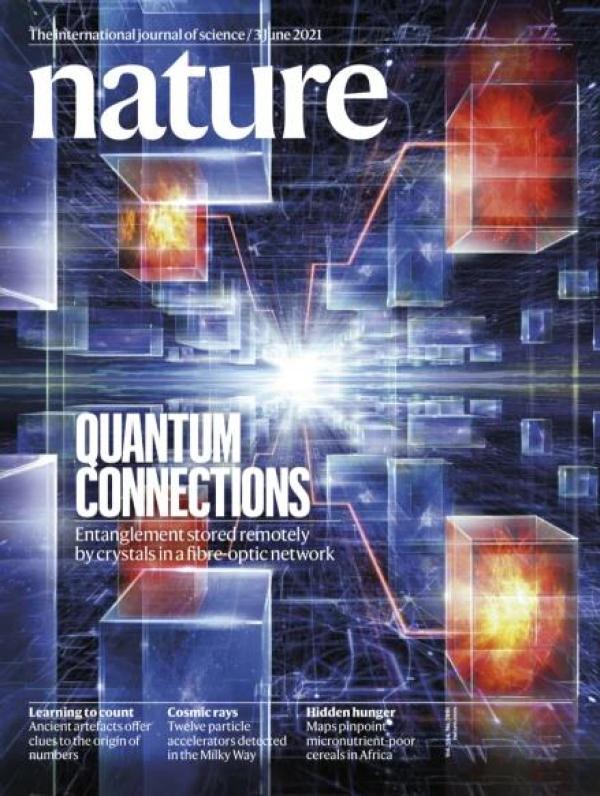 中国科大量子研究登《自然》封面:首次实现多模式量子中继