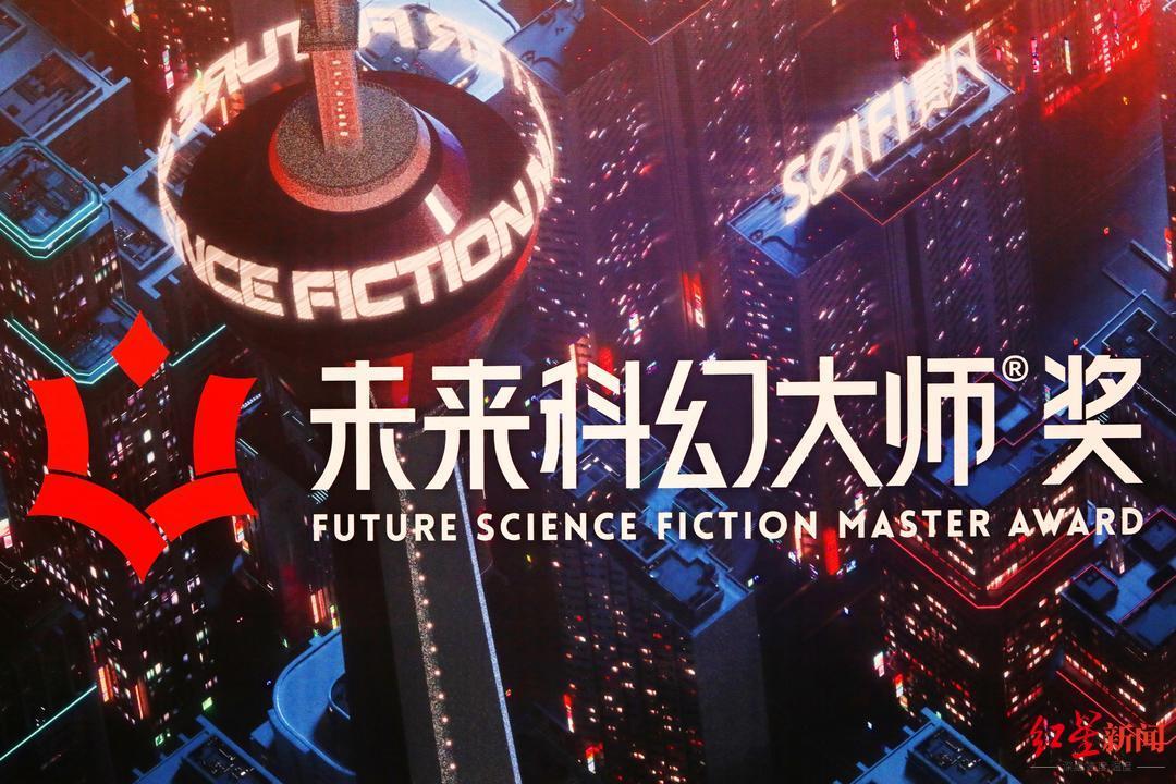"""阿来:这张""""科幻名片""""源起成都,影响全国"""