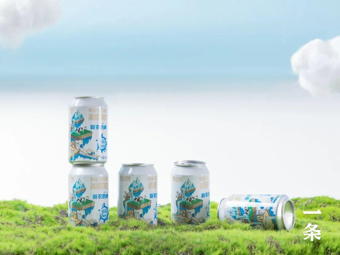 """预售丨一款有""""啤""""气的奶饮料,富含多种乳酸菌,酸甜、清爽!"""