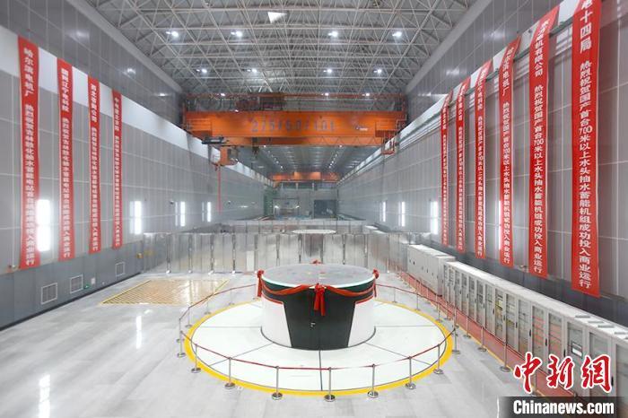 中国首座700米级水头抽水蓄能电站投产发电