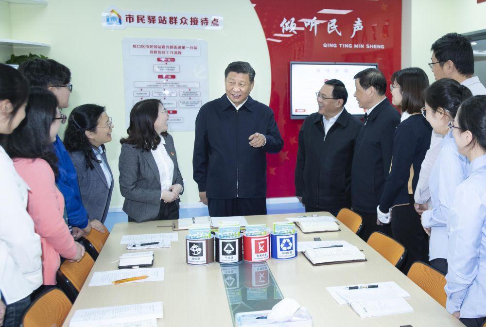 2018年11月6日至7日,习近平在上海考察。这是6日上午,习近平在虹口区市民驿站嘉兴路街道第一分站,同几位正在交流社区推广垃圾分类做法的年轻人亲切交谈。