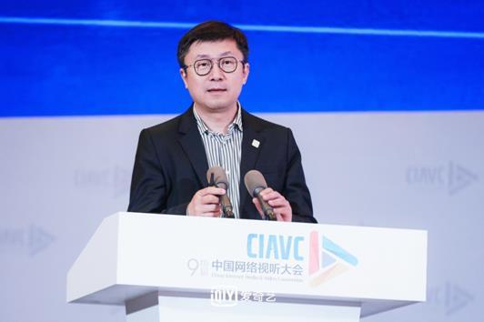 爱奇艺龚宇:坚持网络影视创新 推动行业健康发展