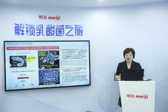 """明治乳业""""解锁乳酸菌之旅""""趣味科普展览在沪举行"""