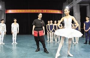 中芭一行访省芭蕾舞蹈学校