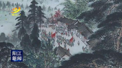 """阳江籍著名画家黄安仁的""""红色印记"""""""