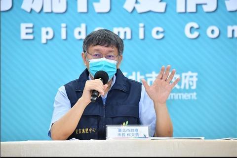 台北市长柯文哲(图:台媒截取自台北市政府)