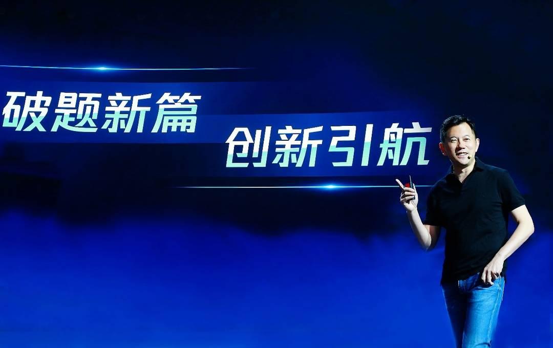 """刘亦菲迪丽热巴吴磊罗晋吆喝新剧 周星驰""""现身""""公布影视计划"""