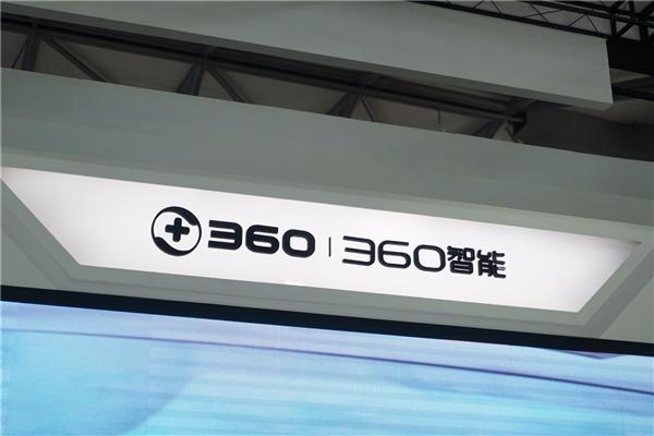 周鸿祎:中国将颠覆未来汽车工业