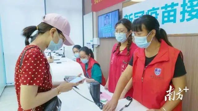 南方日报 | 深圳南山:党员带头冲锋,同心同行与疫情作斗争