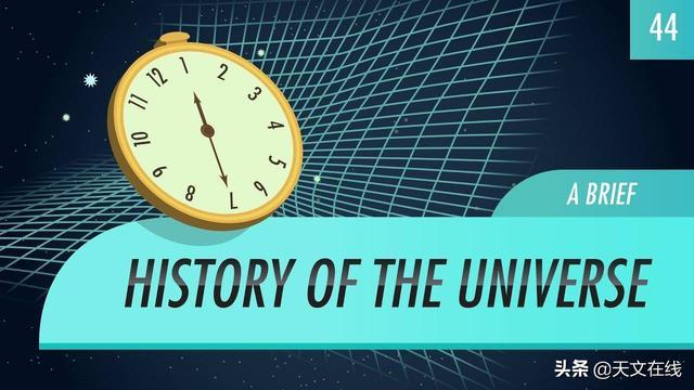年龄神秘的宇宙,难以捉摸的哈勃常数,宇宙之谜能否揭开?