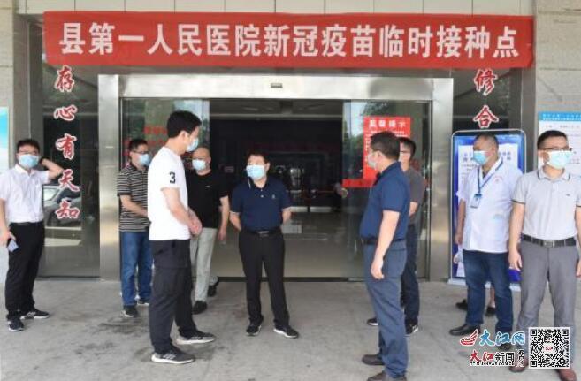 修水县委副书记、县长张林督察疫苗接种工作(图)