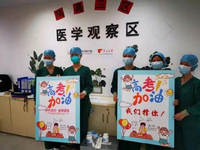 监控曝光!两名考生在病房高考,试卷消毒现场亮了
