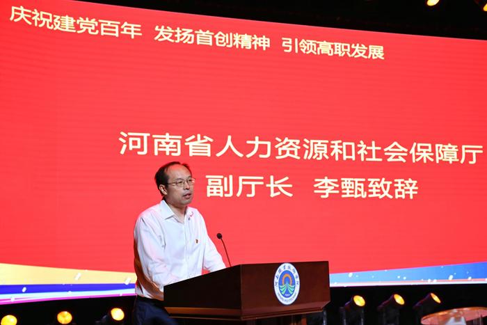 河南省高等职业院校创新创业教育联盟成立大会在河南职业技术学院举行