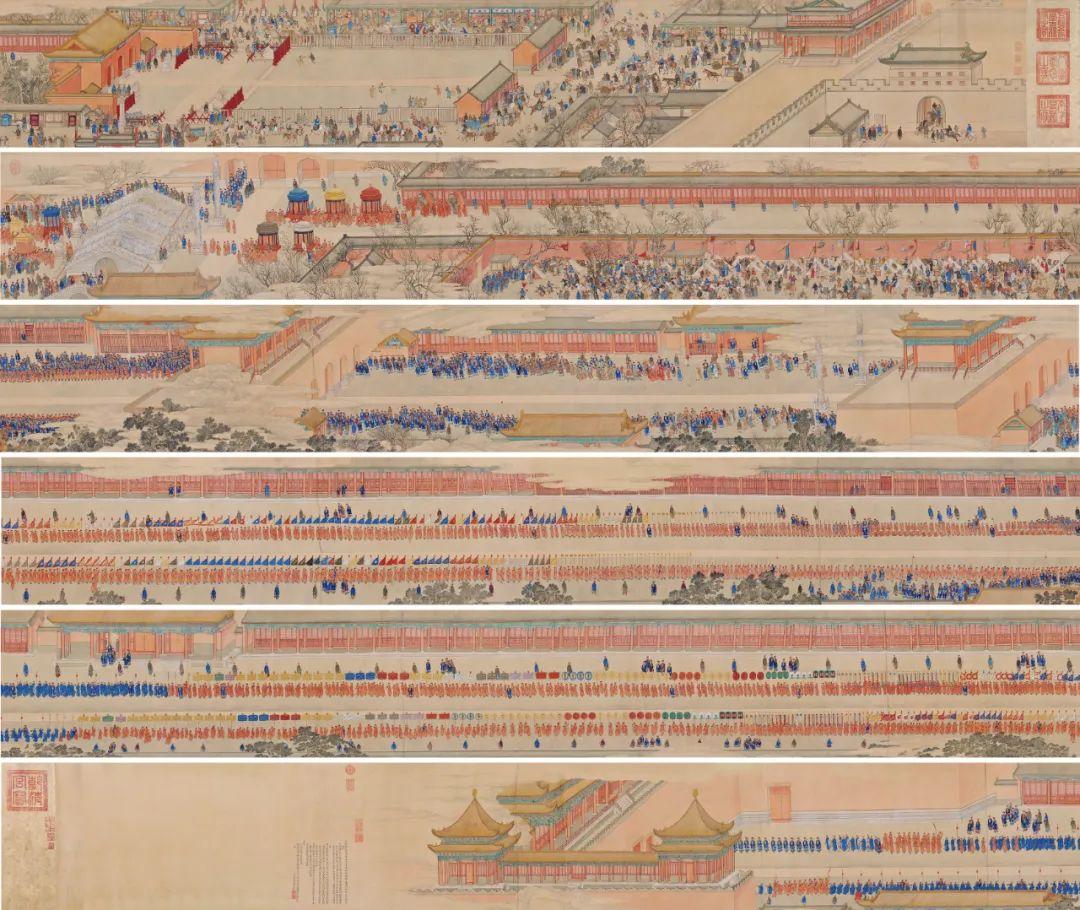 徐扬《平定西域献俘礼图》成年度最贵中国古代书画